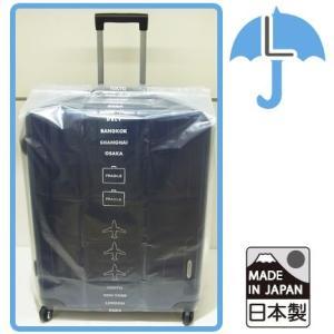 [送料299円〜]「tc5」日本製 NEWラゲッジカバーL 2点迄メール便OK(ra1a069)|griptone