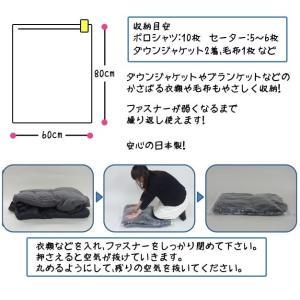 [送料299円〜]「tc3」掃除機不要 大きめ衣類の圧縮袋 日本製 2点迄メール便OK(ra1a072)|griptone|02