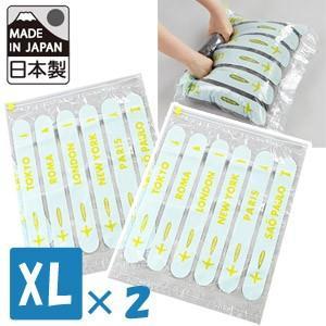 [送料299円〜]Compression Bag(コンプレッションバッグ)XL 2枚入 日本製衣類圧縮袋 2点迄メール便OK(ra1a080)|griptone