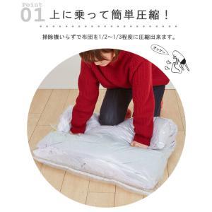 「cp」「レビュー記入でメール便送料無料」日本製 強力乾燥剤付き 羽毛ふとんの圧縮パック 1枚入 ra1a064-mail(1通につき2点迄)(ra1a093)|griptone|02