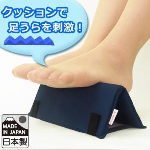 「tc2」「cp」どこでもフットレスト クッションつき 旅行用コンパクト足置き 日本製(ra1a103)|griptone