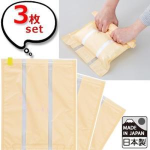 [送料299円〜]エチケット圧縮パック 3枚入 圧縮袋 日本製 3点迄メール便OK(ra1a105)|griptone