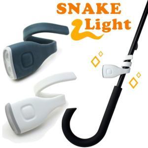 「tc4」フレキシブルライト SNAKE LIGHT スネークライト SNK-03(ra2a007) griptone