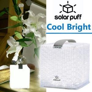 [送料299円〜]「tc3」ソーラーパフ クールブライト 白色LEDタイプ PUFF-16CB 1年保証 solar puff cool bright ソーラーパネル搭載 2点迄メール便OK(ra2a009) griptone