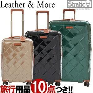 Stratic Leather&More ストラティック レザー&モア 黒・緑・金 66cm Mサイズ 3-9894-65 TSAロック搭載 4輪スーツケース 3年保証付き(ra3a024)[C]|griptone