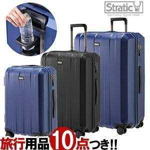 Stratic ストラティック PARALEL パラレル 65cm Mサイズ 3-9933-65 TSAロック搭載 4輪スーツケース ジッパー 3年保証(ra3a029)[C]|griptone