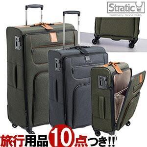 スーツケース Lサイズ ソフトキャリーケース 大容量 TSAロック ストッパー付 ストラティック ゴーファースト ストップレイター 3-9927-55(ra3a033)「C」 griptone