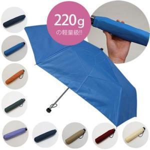 「tc4」らくらく開閉ラブリーカラフル折りたたみ傘 軽量コンパクト3段折傘 rakulove-56702(ar2a003)|griptone
