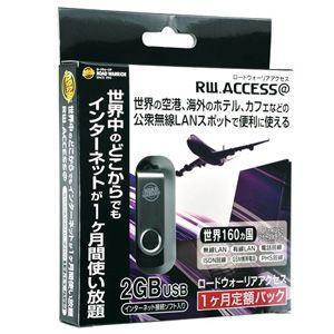 【保証付】ロードウォーリアアクセス 1ヶ月定額パック(ko1a269) griptone