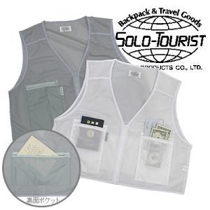 [送料299円〜]solo-tourist インナーセキュリティベスト3P(セキュリティベスト3ポケット)SB-32 1点迄メール便OK(va0a032) griptone