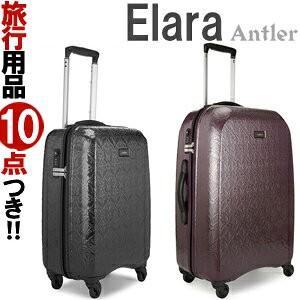 スーツケース Lサイズ キャリーバッグ キャリーケース TSA ファスナー ソフト ハード Antler(アントラー) Elara(エララ) 10年保証 AELZ-63(sa1a094)「C」 griptone