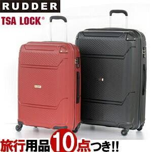RUDDER-02(ラダー) 72cm RD02-72 TS...