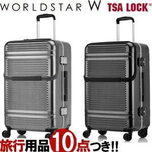 WORLDSTAR W(ワールドスター) 60cm WSW1-FO TSAロック搭載 4輪スーツケース フレーム 双輪コンビキャスター フロントオープン(sa1a174)[C]|griptone