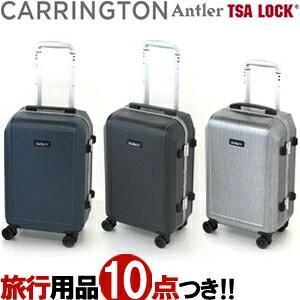 Antler(アントラー) CARRINGTON(キャリントン) 48cm ACAH-48 TSAロック搭載 4輪スーツケース フレーム 機内持ち込み 3年保証付(sa1a175)[C]|griptone