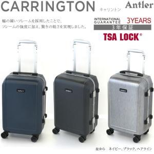 Antler(アントラー) CARRINGTON(キャリントン) 48cm ACAH-48 TSAロック搭載 4輪スーツケース フレーム 機内持ち込み 3年保証付(sa1a175)[C]|griptone|02