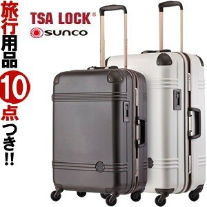 MATATABI(マタタビ) 63cm MATH-63 TSAロック搭載 4輪スーツケース フレーム(sa1a177)[C]|griptone