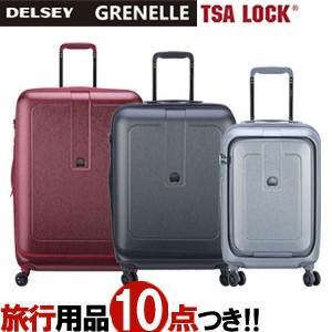 DELSEY(デルセー) GRENELLE(グレネル) 49cm DGRZ-49 TSAロック搭載 4輪スーツケース ジッパー エキスパンダブル機能 5年保証付 機内持ち込み(sa1a178)[C] griptone