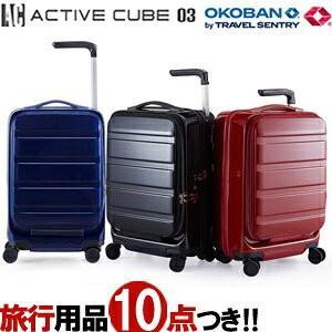 ACTIVE CUBE 03(アクティブキューブ03) 48cm AC03-48 TSA・OKOBAN搭載 4輪スーツケース ジッパー フロントオープンポケット 機内持ち込み(sa1a181)[C]|griptone