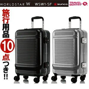 WORLDSTAR W(ワールドスター) 47cm WSW1-SF TSAロック搭載 4輪スーツケース フレーム フロントポケット 機内持ち込み(sa1a208)[C]|griptone