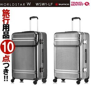 WORLDSTAR W(ワールドスター) 68cm WSW1-LF TSAロック搭載 4輪スーツケース フレーム フロントポケット(sa1a209)[C]|griptone
