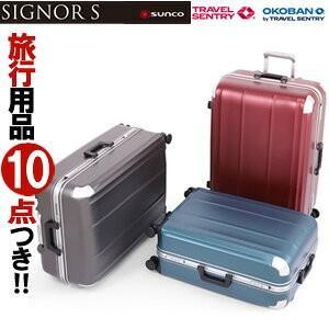 SIGNOR S(シグナーS) 61cm SIGS-61 OKOBAN(オコバン)・TSAロック搭載 4輪スーツケース フレーム(sa1a210)[C]|griptone
