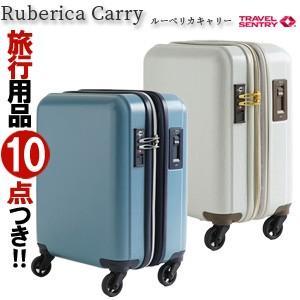 Ruberica Carry(ルーベリカキャリー) 39cm HSZ1-39 TSAロック搭載 4輪スーツケース ジッパー 拡張機能付 LCC機内持ち込み(sa1a212)[C]|griptone