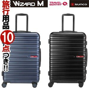 WIZARD M(ウィザード) 60cm WIZM-60 TSAロック搭載 4輪スーツケース フレーム(sa1a214)[C]|griptone