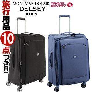 スーツケース Sサイズ ソフトキャリーケース 機内持ち込み 拡張 TSA DELSEY(デルセー) MONTMARTRE AIR(モンマルトルエアー) 5年保証 DMAS-48(sa1a216)「C」|griptone