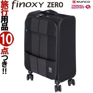 スーツケース Sサイズ ソフトキャリーケース 機内持ち込み フロントオープン キャリーバッグ TSA FINOXY-ZERO(フォクシーゼロ) 超軽量 FNZR-47(sa1a227)「C」|griptone