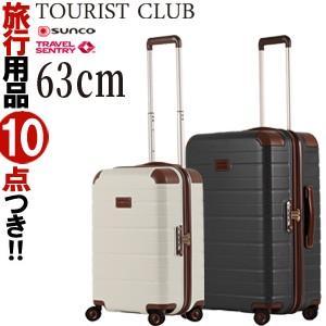 スーツケース Lサイズ ダブルキャスター キャリーバッグ TSA TOURIST CLUB(ツーリストクラブ) ファスナー ハード 5泊 TC04-63(sa1a231)「C」 griptone