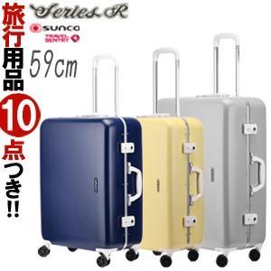 スーツケース Mサイズ ダブルキャスター キャリーバッグ TSA SERIES-R(シリーズアール) ファスナー ハード レトロ 可愛い SERR-59(sa1a232)「C」 griptone