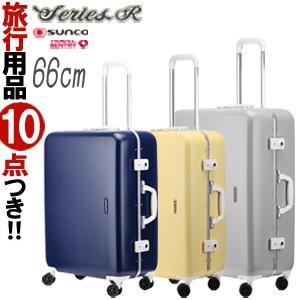 スーツケース Lサイズ ダブルキャスター キャリーバッグ TSA SERIES-R(シリーズアール) ファスナー ハード レトロ 可愛い SERR-66(sa1a233)「C」|griptone