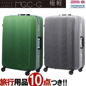 スーツケース LLサイズ 軽量 キャリーバッグ TSA SUPER LIGHTS(スーパーライト) グラデーション MGC-G 極軽 フレーム ハード OKOBAN MGCG-69(sa1a236)「C」 griptone