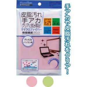 【まとめ買い=注文単位12個】マイクロファイバー テレビ&パ...
