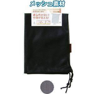 激安100円均一商品! 品番:34-265 サイズ(約):420×300mm パッケージサイズ(約)...