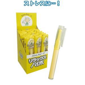 「tc2」【まとめ買い=注文単位20個】リラックス禁煙パイポ(グレープフルーツ味) 29-323(se2a912)|griptone
