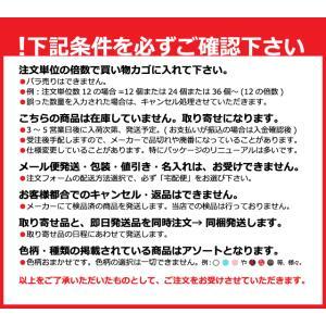 「tc4」【まとめ買い=注文単位10個】ラジオイヤホン 1m MRD-Y1 36-053(se2a971) griptone 02