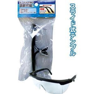 【まとめ買い=注文単位12個】伸縮テンプル長さ調節可能!プロテクションメガネ 29-472(se2b379)