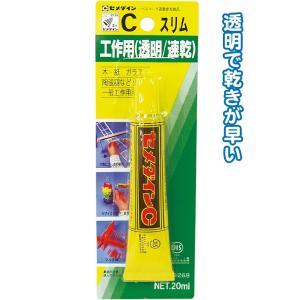 【まとめ買い=注文単位5個】セメダインC 工作用(透明/速乾...