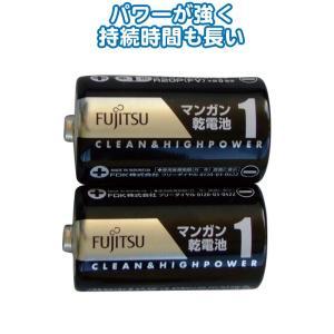 【まとめ買い=10個単位】富士通 黒マンガン乾電池 単1(2P) R20PFV(2S) 36-381(se2d840)|griptone