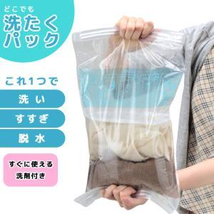 [送料299円〜]「tc5」日本製 どこでも洗タクぱっく 液体石けん2ケ入り LS-0680S 2点迄メール便OK(ra1a026)|griptone