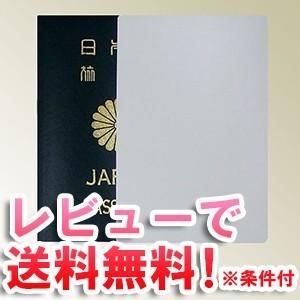 「レビュー記入でメール便送料無料」「pa」スキミング防止カード白無地 パスポートサイズ アウトレット so0a003-mail(so0a006)|griptone