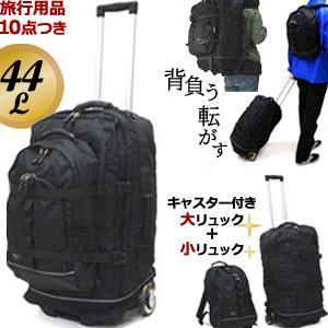 solo-tourist ソロツーリスト スイッチパック44 SP-44 55cm 2WAYリュックキャリー 取り外し可能デイパック付き 機内持ち込み 黒44(34+10)L(va0a045)|griptone
