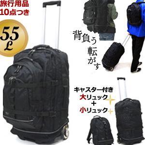 solo-tourist ソロツーリスト スイッチパック55-2 SP-55 67cm 2WAYリュックキャリー 黒55(45+10)L(va0a046)[C]|griptone
