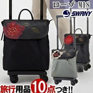 スワニー SWANY ショッピングカート 横押しカート ソフトキャリー キャリーケース 機内持ち込み 花柄 ローゾ M18サイズ D-326-m18(su1a169)「C」ホワイトデー|griptone