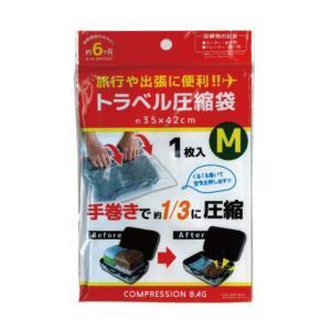 「tc12」トラベル用圧縮袋M 1枚入 35×42cm BT-119・17-031 10点迄メール便OK(su3a747)|griptone