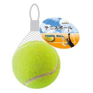 【まとめ買い=12個単位】テニスボール 425-02(su3a802)