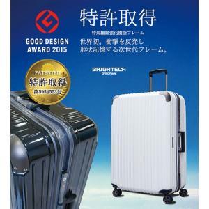 BRIGHTECH(ブライテック) 67cm SBR-28 TSAロック搭載 4輪スーツケース 特殊繊維樹脂フレーム(ta0a001)[C]|griptone|02