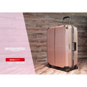 BRIGHTECH(ブライテック) 67cm SBR-28 TSAロック搭載 4輪スーツケース 特殊繊維樹脂フレーム(ta0a001)[C]|griptone|11