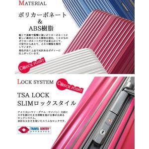 BRIGHTECH(ブライテック) 67cm SBR-28 TSAロック搭載 4輪スーツケース 特殊繊維樹脂フレーム(ta0a001)[C]|griptone|03